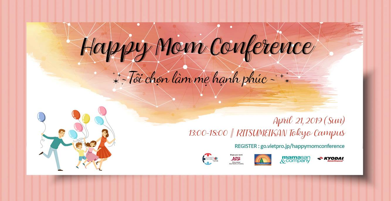 happy-mom-conference
